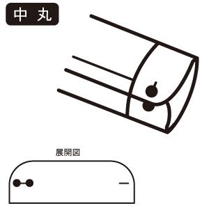 カフス-中丸